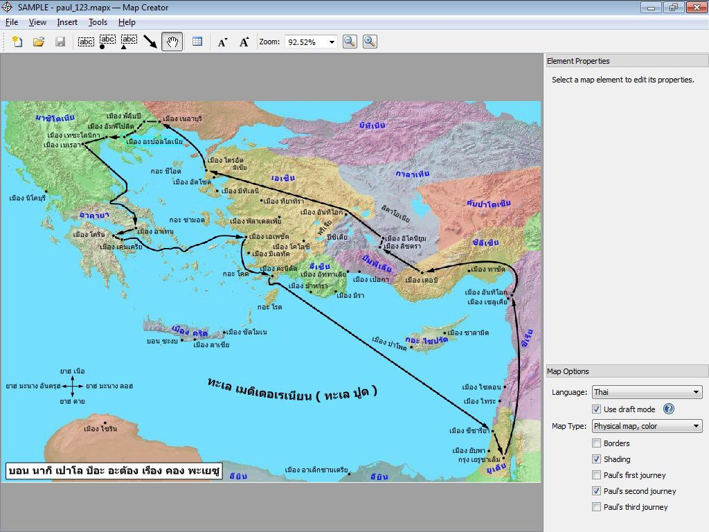 02g map creator simplifies the creation of language specific maps charts and diagrams for bible lessons and world geography gumiabroncs Image collections